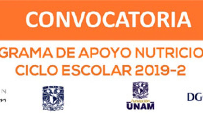 Convocatoria-Apoyo-Nutricional-2019-2-ch
