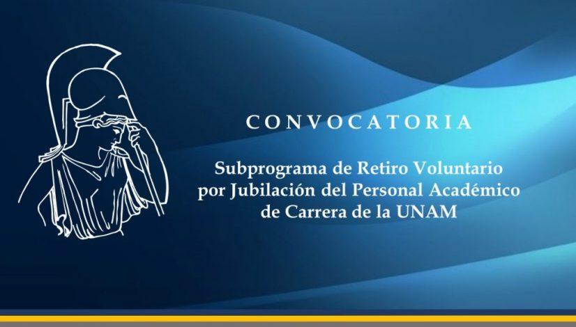 Subprograma de Retiro Voluntario 2019